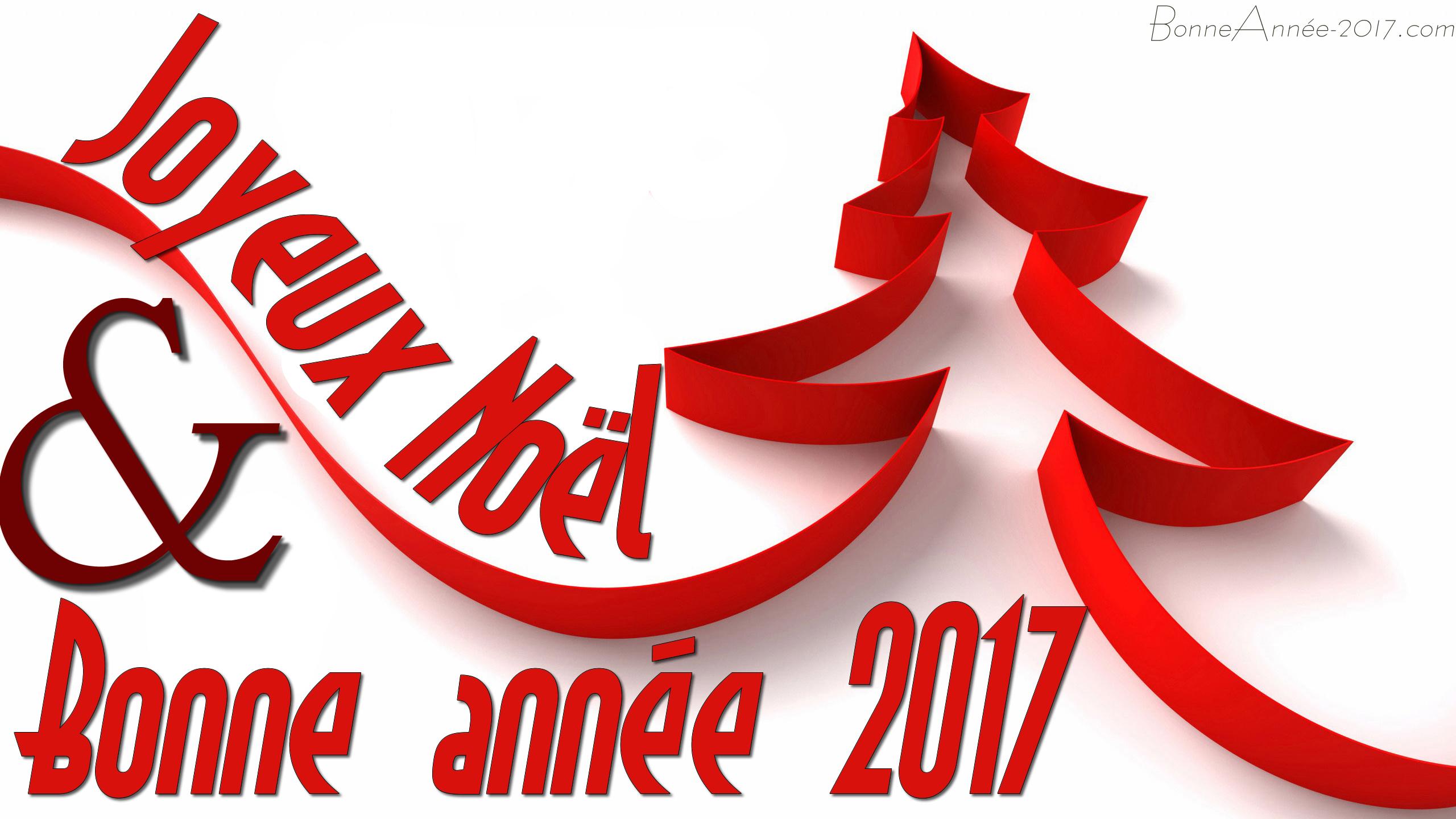 L o lagrange 65 joyeux no l et bonne ann e 2017 joyeux no l et bonne ann e 2017 l o - Cartes de voeux virtuelles 2017 ...